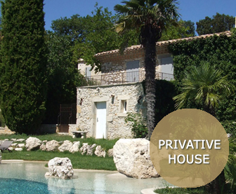 privative house